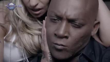 New! Малина - Ако ще да звъниш | Официално Видео 2013