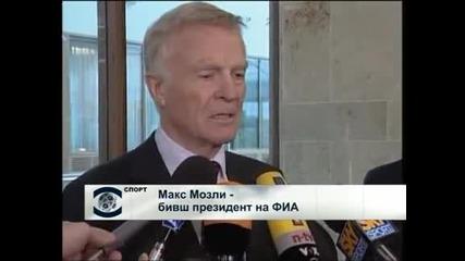 Макс Мозли нападна Ферари