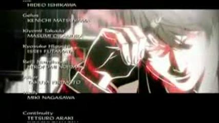 Death Note episode 1 part 3 [english dubbed]