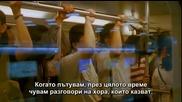Излишък- Принудени да бъдем консуматори - 2/5