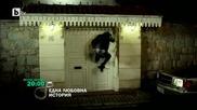 История за Една Любов - Епизод 9-13 /48 - От 16 юни до 20 юни 2014, Всеки Делник, 20.00ч.