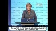 Дебат за интеграцията на мюсюлманите в германското общество .