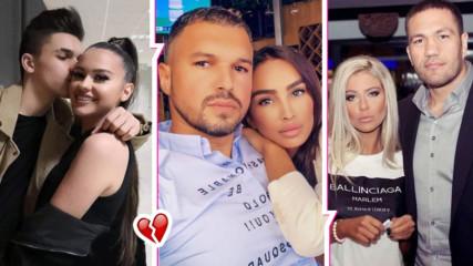 Звездните раздели и разводи на 2019 г.! Скандали, сълзи, дела и слухове в родния шоубизнес