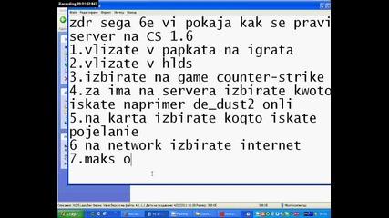 kak se pravi server na cs