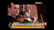 Fadel Shaker ft. Yara- Akhedni Maak ( Тони Стораро и Десислава - Не искам без теб