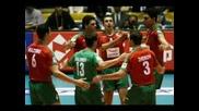 Български Национален Отбор По Волейбол
