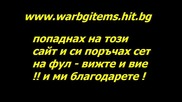 Warbg Безплатни items Full Mu Online