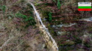 Водопад Пиринешки Джендем