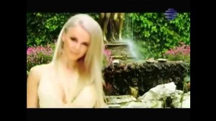 Соня Немска и Андреас - Няма такава любов ( Официално видео )