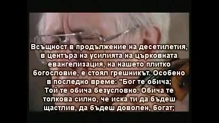 Джон Макартър: Второто пришествие