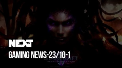 NEXTTV 056: Gaming News 1