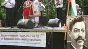 Празничен концерт / Събор по случай 118 г. от Илинденско-Преображенското въстание 010