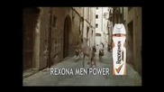 Реклама: Рексона - Вълците