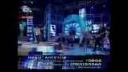 Ivan Angelov - Tuk Sum V Zatvora - 31.03.08