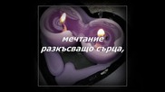 Мълчаливо кафе (zefpet - Илко Карайчев)