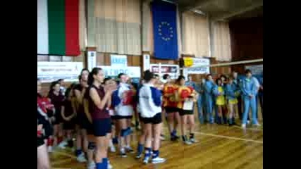 СОУ В. Левски Ардино - Волейбол, II Място