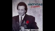 Антипас - Паникьосваш се без причина Panikovallesai Horis Aitia