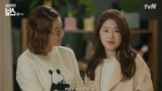 Introverted Boss E10 2/2