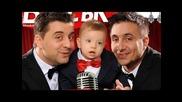 Борис Дали - Пускай филма | Cd Rip 2014