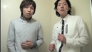 Daichi and Hikakin beatbox