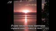 Неиздъхнали Спомени - Ясен Ведрин