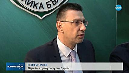 Новините на NOVA (20.01.2020 - централна емисия)