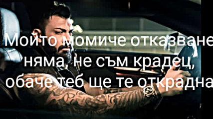( Текст ) Меди ft. Dessita - Мама не дава, 2019