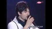 Tose Proeski - Mala (live)