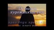 Милиони Рози - Алла Пугачова (бг превод)