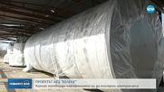 """Китайската ядрена компания потвърди интереса си към проекта """"Белене"""""""