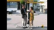 Господари на ефира 24.06.2008 - Част 2