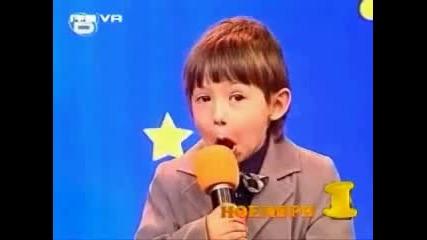 Дете се подиграва с Бате Енчо