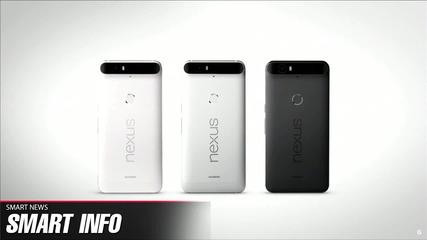 Най-яките Nexus телефони: 5X и 6P