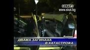 Тв Скат - Тежка Катастрофа - 22.06.2008г.