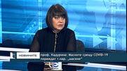 """проф. Кадурина: Маските против COVID-19 пораждат т.нар. """"маскне"""""""