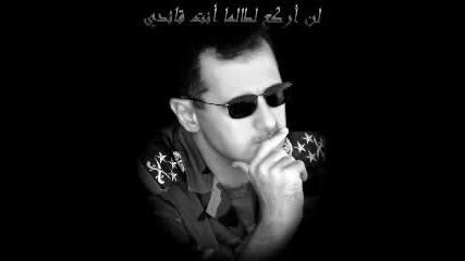 Dr Bashar Al-asad - syrian army song
