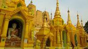 """Шуедагон пагода - златният храм (""""Без багаж"""" еп.170 трейлър)."""