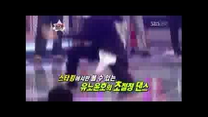 Dbsk Uknow Yunho Dance - Starking.