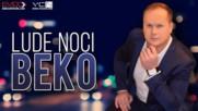 Премиера!!! Beko - 2017 - Lude noci (hq) (bg sub)