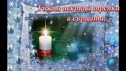 """"""" Нова година"""" ... ( с поезията на Даниела Ангелова) ... (музыка Игорь Двуреченский) ..."""