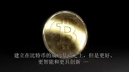 Onecoin - криптовалута