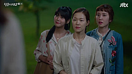 Age of youth S02 Е01
