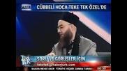 Ахмет Джуббелията - Джинове