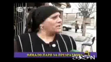 Господари на ефира - Роми говорят за спин