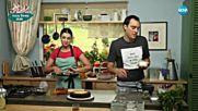 Меден кейк със смокини - Бон Апети (11.09.2017)