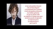 Eugenio Siller feat Syko - Te esperare (превод)