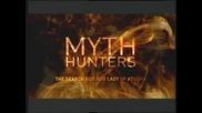 """Ловци на митове -e4/13- Търсенето на """"дамата от Аточа"""""""