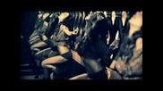 Лияна - Кус, Кус ( Официално видео )