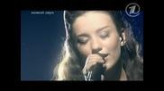 Виктория Дайнеко - Темная ночь (превод+текст) Hq
