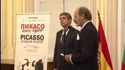 Президентът откри изложба с картини на Пикасо